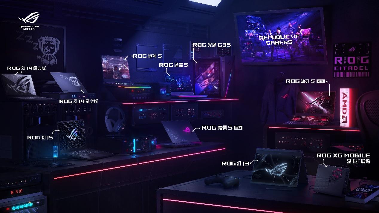幻13全能本领衔 ROG 多款重磅新品发布
