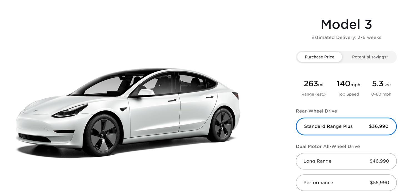 特斯拉 Model 3、 Model Y 基础款在美国降价,高性能版涨价