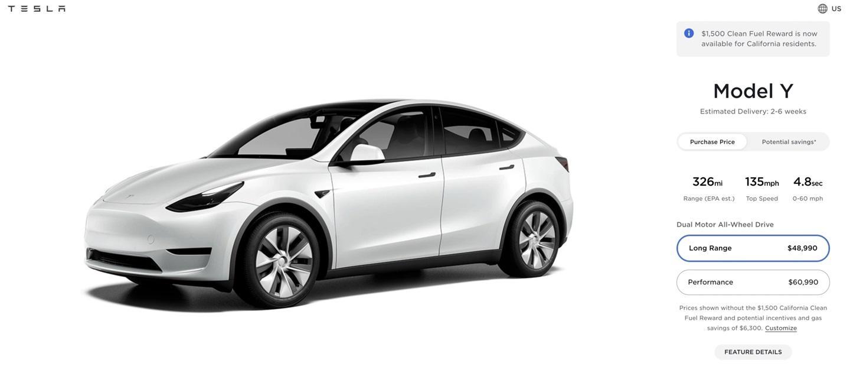 特斯拉暂停接受最便宜的 Model Y 订单