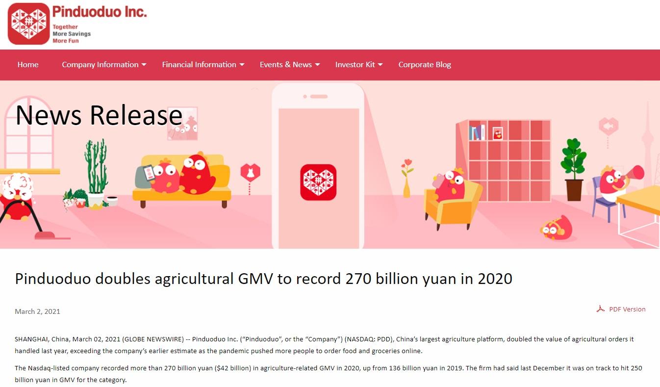 拼多多:公司 2020 年农产品订单的 GMV 超过人民币 2700 亿元