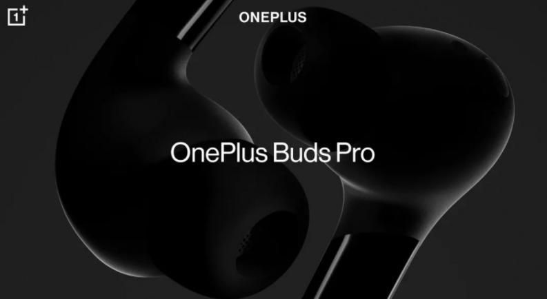 一加 Buds Pro 真无线耳机将于 7 月 22 日发布:支持自适应降噪