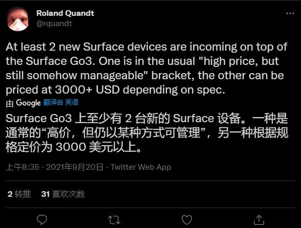 阵容确认,消息称微软待发布的 Surface 新品将超 3000 美元