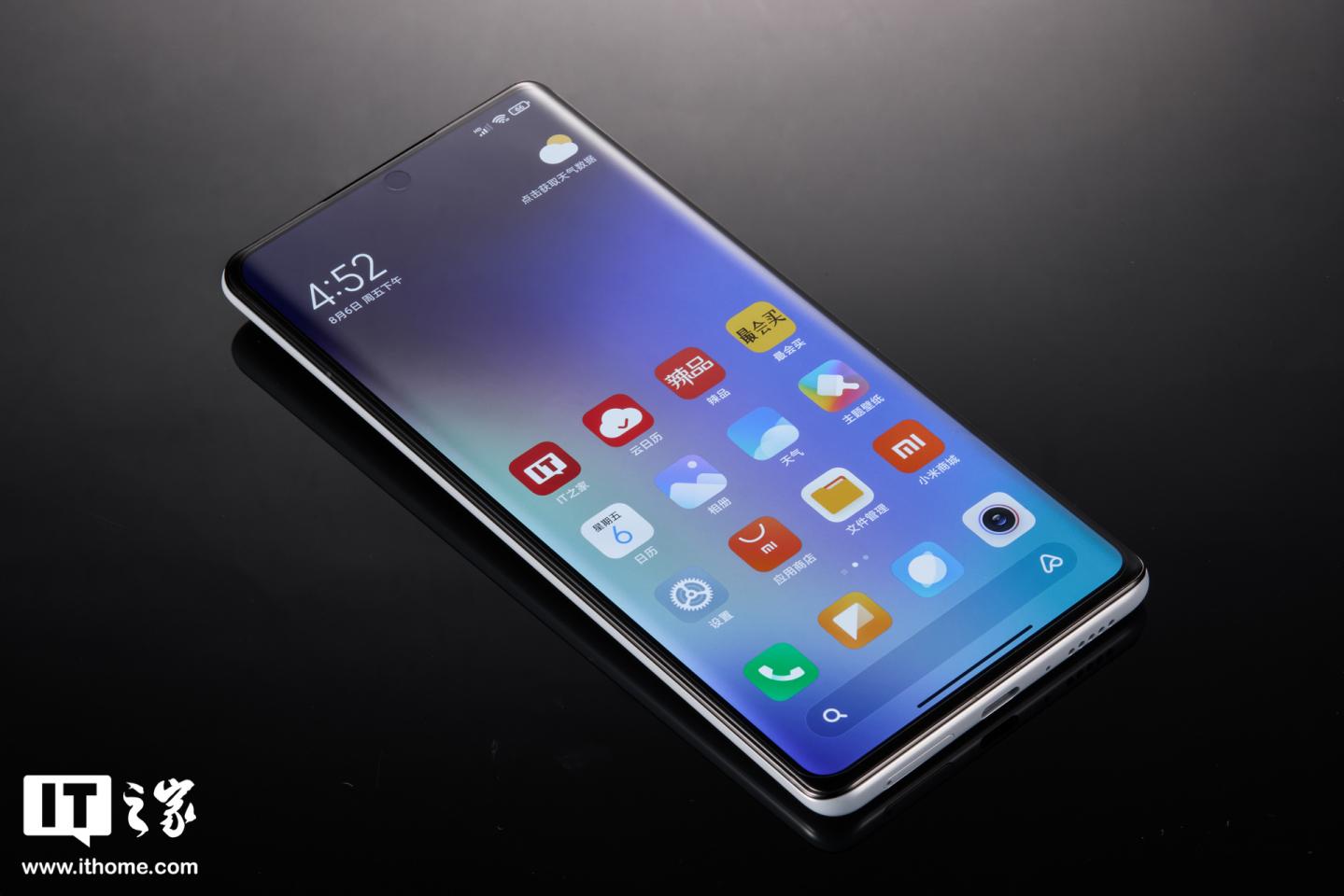 中国信通院:今年 8 月国内市场手机出货量 2430.6 万部,5G 手机 1768.8 万同比增长 9 ...