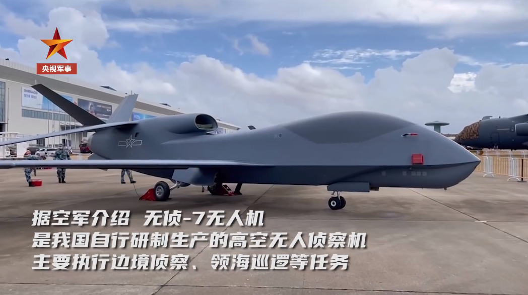 中国空军公布珠海航展参展阵容:歼-16D 电子战飞机、无侦-7 首次展示