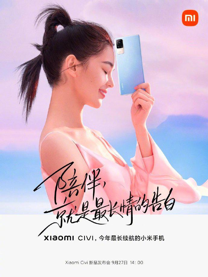 雷军:小米 Civi 在同档潮流手机中最轻最薄宽度最小,还支持双扬声器、NFC、红外遥控