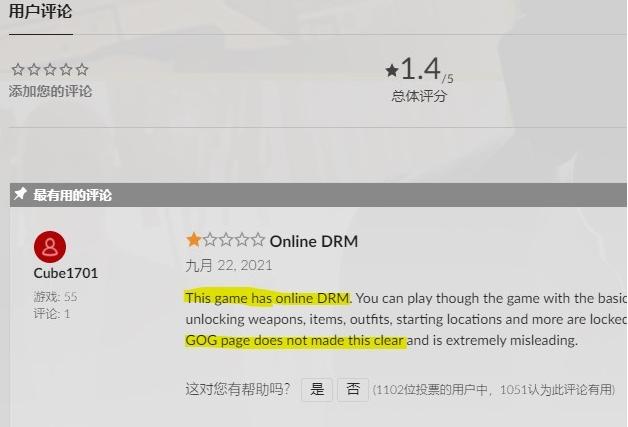《杀手》年度版遭遇差评轰炸:GOG 承诺免费退款
