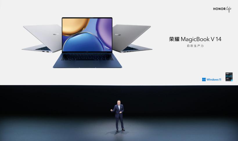 荣耀 Magicbook V 14 2021 笔记本发布:H35 处理器可选 MX450,6199 起