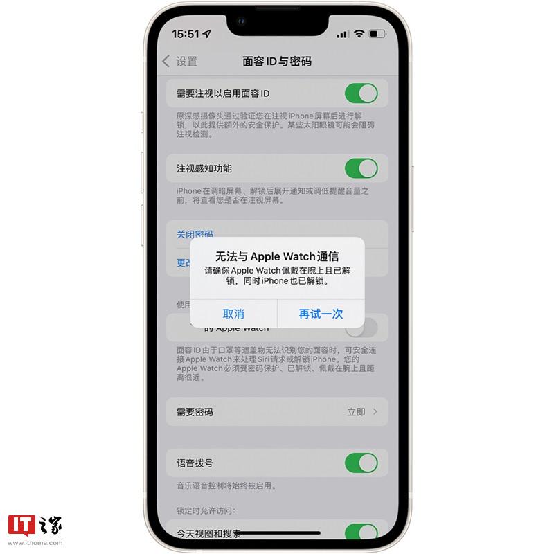 苹果确认 iPhone 13 无法使用 Apple Watch 解锁问题,将在后续更新中修复